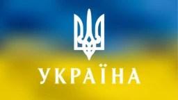 Деякі депутати знову хочуть прибирають українську мову з телебачення (архівне фото)