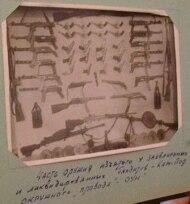Фото зброї, знайденої в боївці