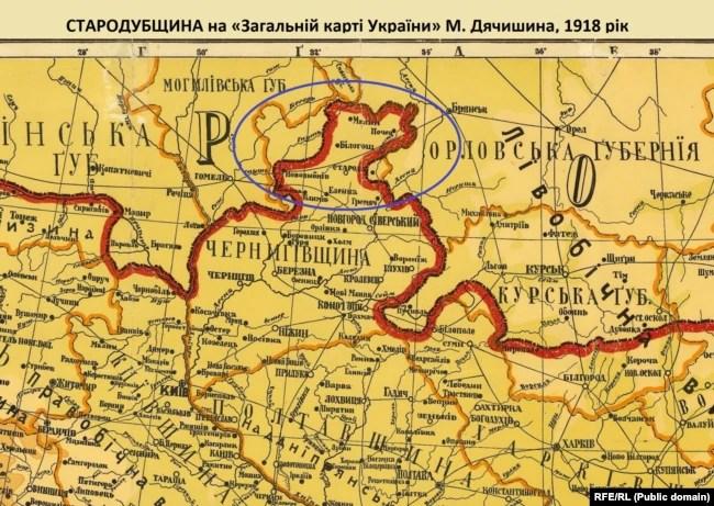 Стародубщина на «Загальній карті України» М. Дячишина, 1918 рік