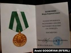 #Новости Грузии   140 лет первому армянскому поселению в Абхазии