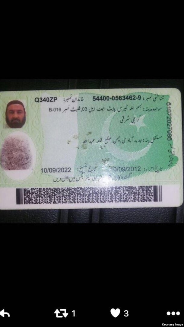 A Pakistani identity card the Afghan Taliban leader was allegedly carrying.