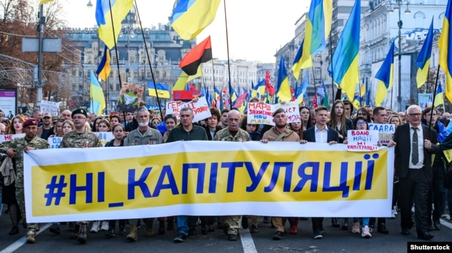 Під час акції «Ні капітуляції!» у День захисника України. Київ, 14 жовтня 2019 року