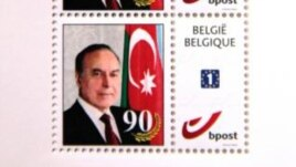 "The Belgian ""My Stamp"" showing the late Azerbaijani President Heydar Aliyev"