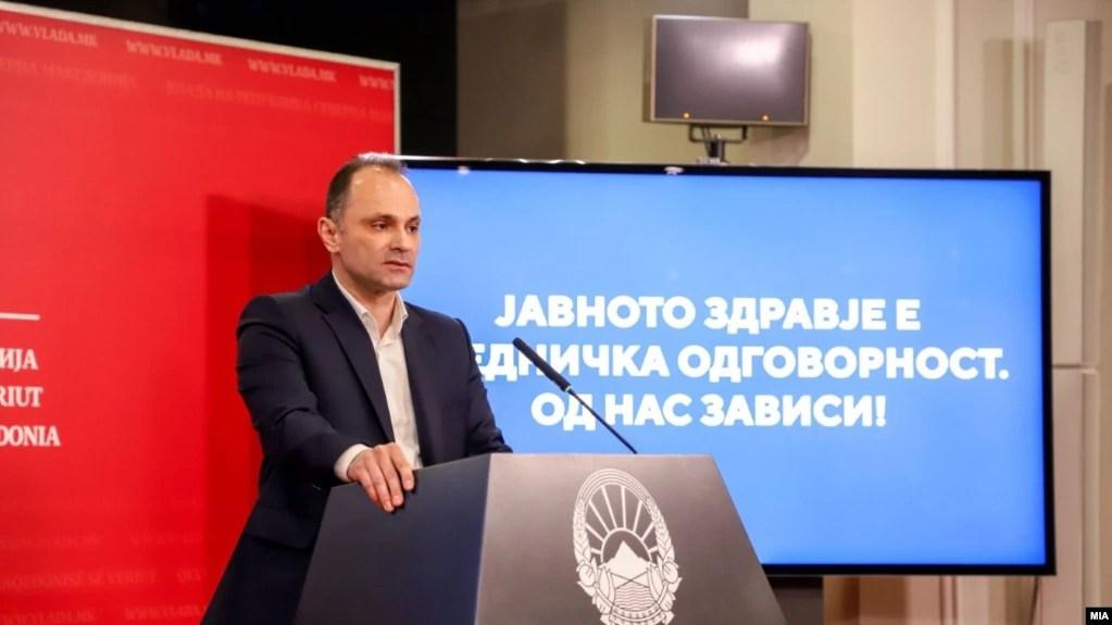 Министерот за здравство Венко Филипче на прес-конференција во Владата.