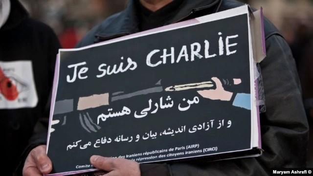 Pariz, Marš miliona