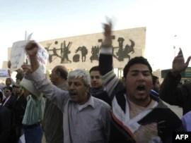 جانب من تظاهرة في بغداد يوم 4/3/2011