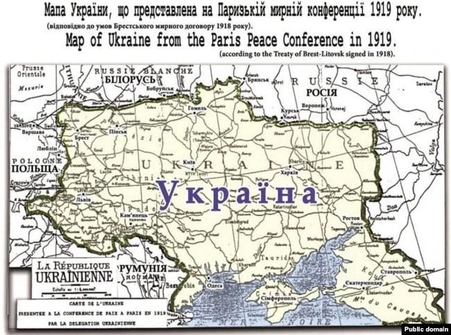 Репродукція мапи України, яку використовували на Паризькій мирній конференції у 1919 році