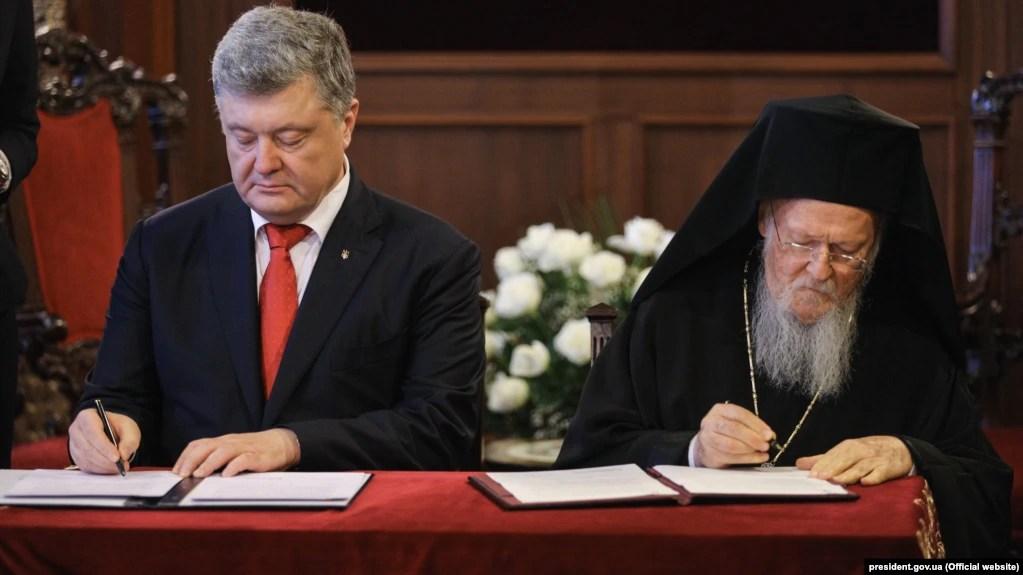 Президент України Петро Порошенко та Вселенський патріарх Варфоломій I під час підписання угоди про Співробітництво і взаємодію