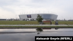 There is concern that flooding may strike the stadium.