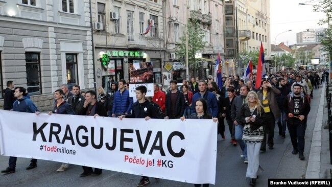 Protest u Kragujevcu (arhivska fotografija)