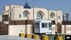 قطر میں واقع طالبان کے سیاسی دفتر کی عمارت
