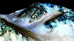 Quiz - Study: Icy Clouds May Have Permitted Flowing Water on Mars