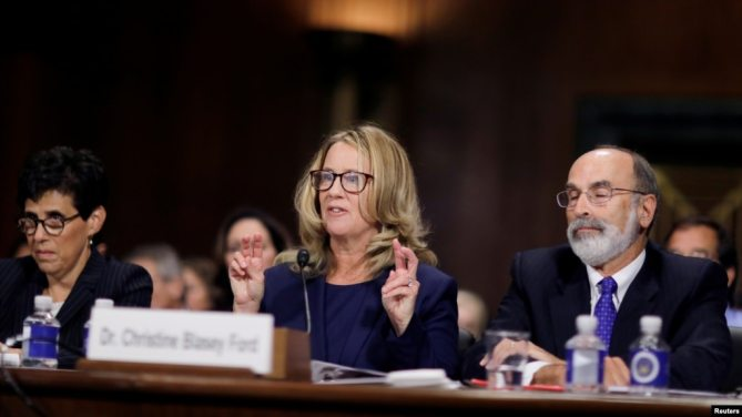 Image result for senate judiciary committee