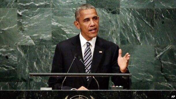 Tổng thống Hoa Kỳ Barack Obama phát biểu trước Đại hội đồng Liên hiệp quốc, 20/9/2016.