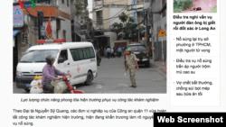 VOV dẫn lời người phát ngôn của Công an Thành phố Hồ Chí Minh cho biết đã 'hoàn tất công tác khám nghiệm hiện trường', và 'đang khẩn trương làm rõ nguyên nhân vụ nổ súng'.