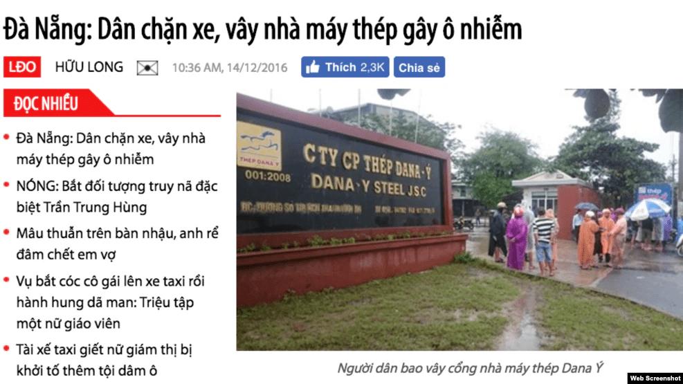 Báo chí trong nước đưa tin người dân Đà Nẵng kéo đến chặn xe, bao vây nhà máy thép gây ô nhiễm.