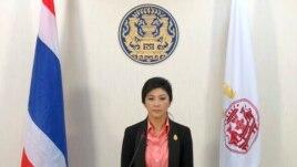 ထိုင္းဝန္ႀကီးခ်ဳပ္ Yingluck Shinawatra လႊတ္ေတာ္ ဖ်က္သိမ္းေၾကာင္းေၾကညာ ( တနလၤာ၊ Dec. 9, 2013)