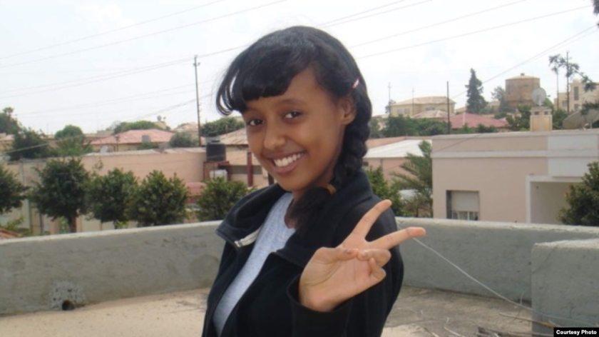 An undated photograph of Ciham Ali Abdu. Ciham is believed to be imprisoned in Eritrea. She was last seen in 2012.