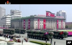 FILE - In this image made from video provided by North Korean broadcaster KRT, missiles are displayed during a parade at Kim Il Sung Square in Pyongyang, April 15, 2017.