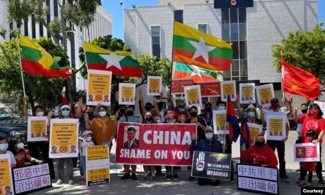 缅甸人普遍指控北京支持军政府政变。图为洛杉矶缅甸社区2021年3月31日在中领馆前抗议。(洛杉矶缅甸民主团体提供)