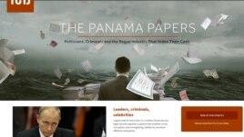 Hình chụp từ website của Panama Papers, ngày 3 tháng 4, 2016