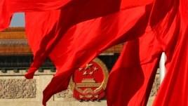 Sảnh đường Nhân dân tại Bắc Kinh, nơi diễn ra cuộc họp của 376 ủy viên Ban Chấp hành Trung ương Đảng CS Trung Quốc.