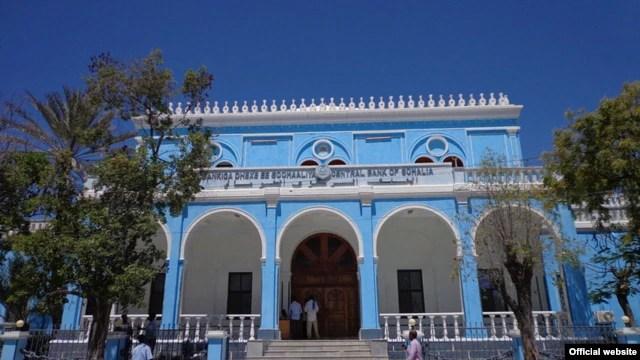 Bankiga Dhexe ee Somalia