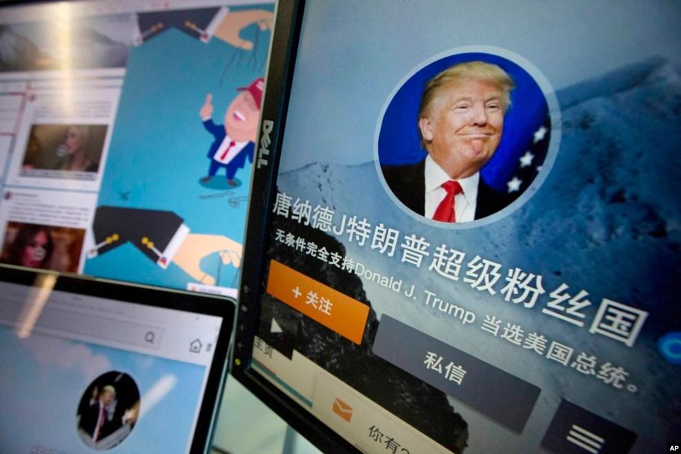 在北京,电脑显示川普粉丝团的网站(2016年5月18日)