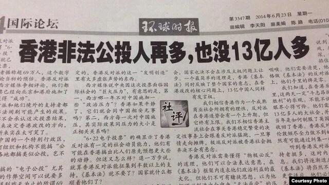 環球時報稱香港公投為非法鬧劇惹怒網民