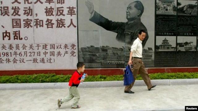 Bức chân dung ông Mao Trạch Đông tại Viện bảo tàng Văn hóa trong tỉnh Quảng Đông, Trung Quốc