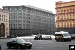 Moskova'daki Rus Federal Güvenlik Dairesi (FSB)