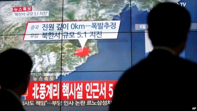 """El lunes, horario de Beijing, el presidente de China, Xi Jinping, pidió a Trump recurrir a la """"contención"""" al tratar con Corea de Norte."""