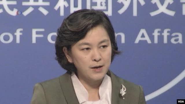 Phát ngôn viên Bộ Ngoại giao Trung Quốc Hoa Xuân Oánh