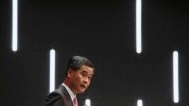 Trưởng quan hành chính Hồng Kông Lương Chấn Anh.