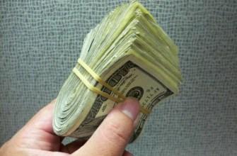 Обмен долларов