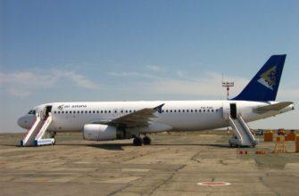 Куда сдать авиабилет в Москве
