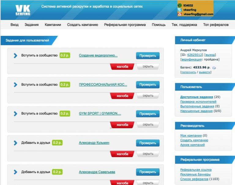 câștiguri pentru distribuirea de link- uri pe internet