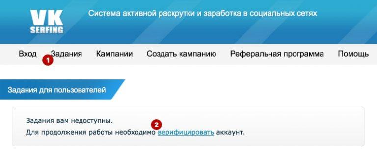 este posibil să câștigi recenzii online)