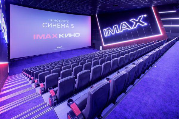 AIMAX 3D.