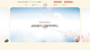 名古屋市北区の格安補習塾N-Labo|みら塾様ホームページ
