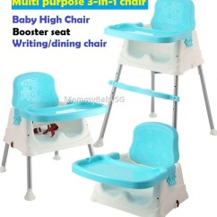 Buy Baby High Chairs Acapulco Chair Comfortable Dining Multi Function Booster Seat