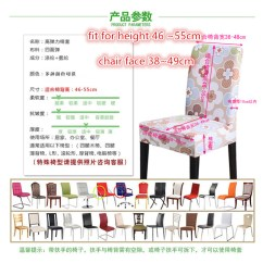 Chair Cover Qoo10 Wedding Covers Hire North West Sg Every Need Want Day New Table Desk Home Seat Sofa Printed Cushion Cc11