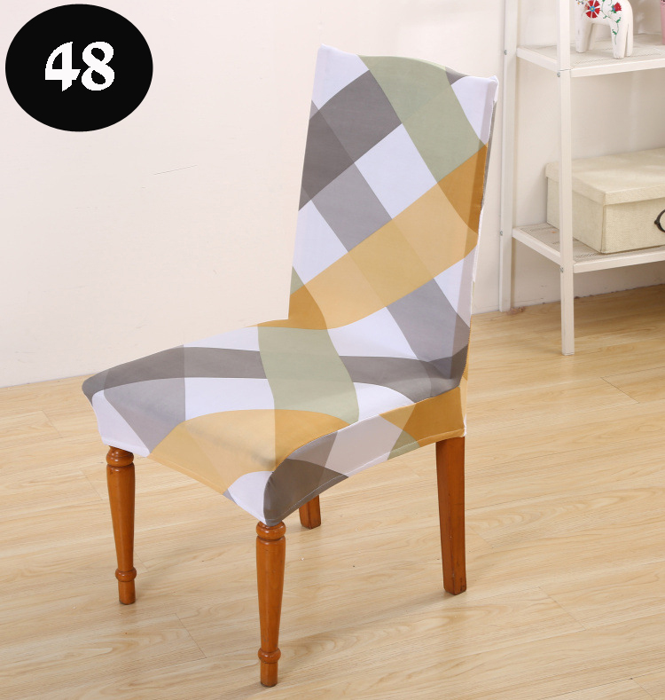 Buy Embossed Striped Elastic Dining Chair Cover Office