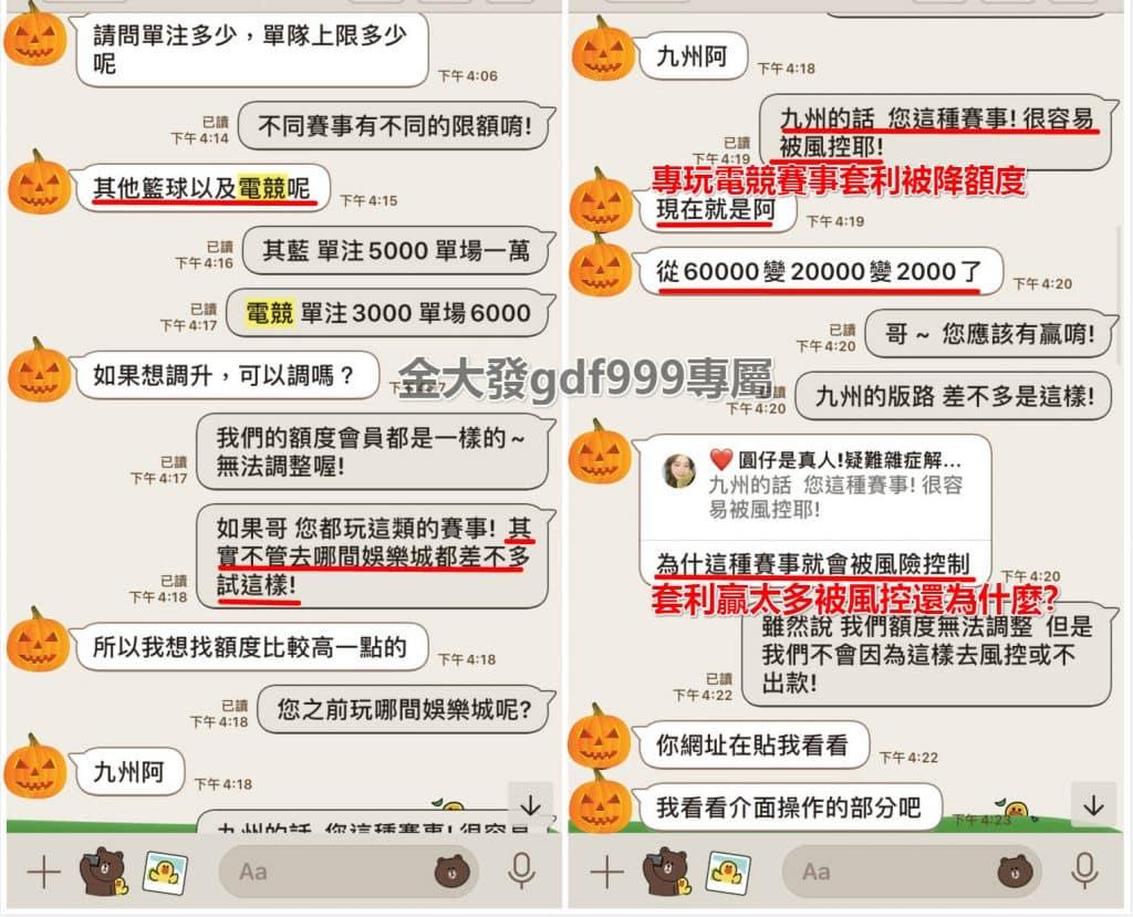 運彩賺錢ptt│職業玩家2招獲利模式首次曝光!穩賺機率高達70%? — 金大發娛樂城