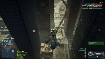 Battlefield Hardline Levelution