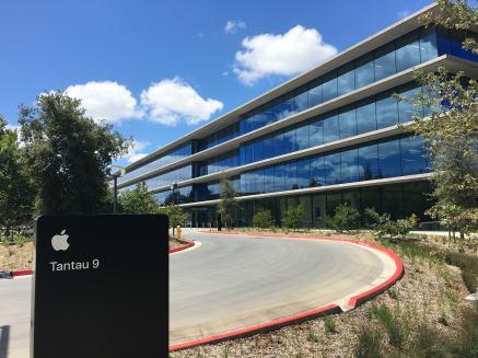Apple Park - Tantau Office