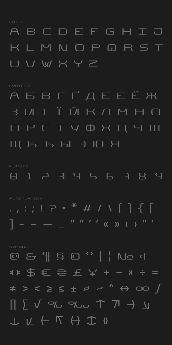 The Fresh Free Fonts Fonts Graphic Design Junction
