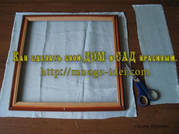 Fotos e painéis de fitas com suas próprias mãos (foto e vídeo)