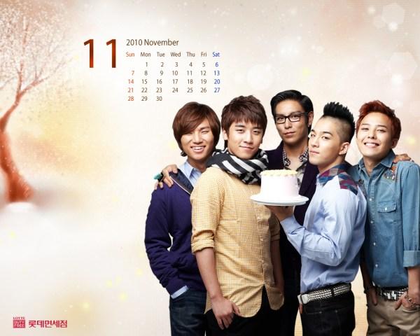Cute Big Bang Korean Wallpaper Imgurl