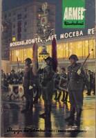Troop parade on the Karl-Marx-Allee